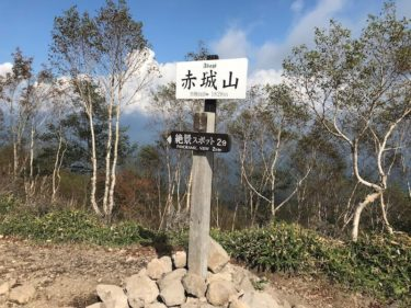 百名山 黒檜山、駒ヶ岳登山