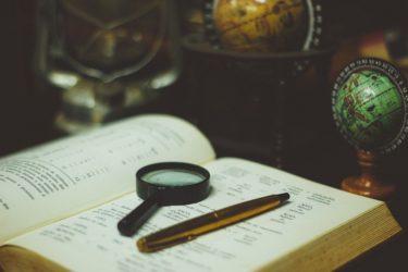 知的生産のための科学的仮説思考を読んだ感想