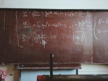 歴史を変えた100の大発見 物理-探究と創造の歴史を読んだ感想