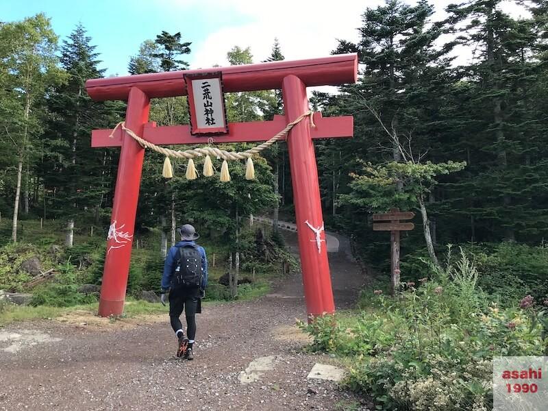 日光白根山神社