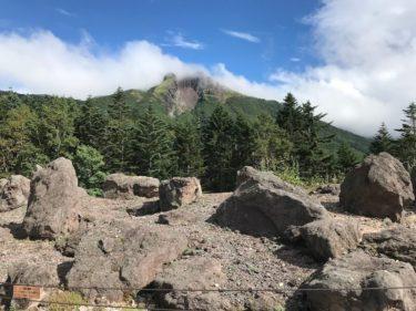 日光白根山登山(ロープウェイルート)